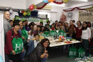 2015 Christmas - Party with local Families